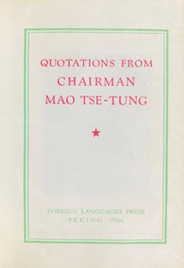 Mao Zedong Mao Tse-tung - Quotations from Chairman.