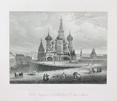 Anonimo - Russia. Seven views of Moscow and Saint Petersburg.