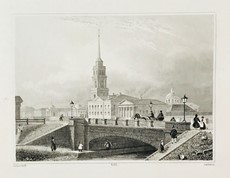 Anonimo - Russia. Seven views of Saint Petersburg.