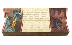 Anonimo - Illustrated Phra Malai Manuscript. A Buddhist Saint's Journeys to Heaven and Hell.