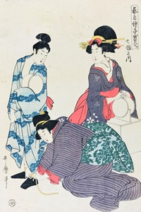 AA.VV. - UTAMARO – UTAMARO II. ??? Shichi Fuku no Uchi (One of The Seven Lucky Treasures).