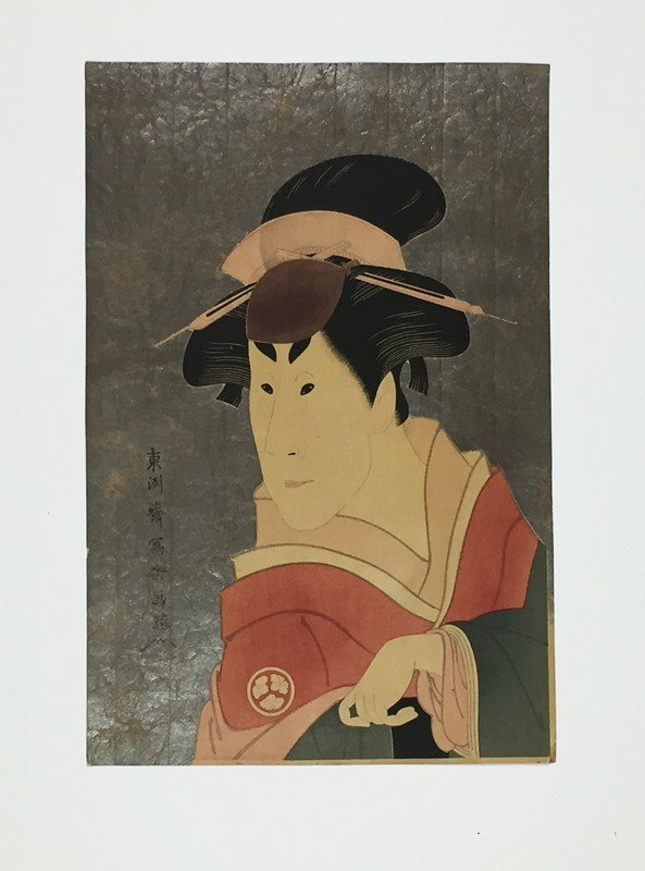 SHARAKU. Actor Osagawa Tsuneyo II as Ippei's Older Sister Osan.  - Auction FROM VENICE TO ORIENT ANTIQUE ART WORKS. - Bado e Mart Auctions