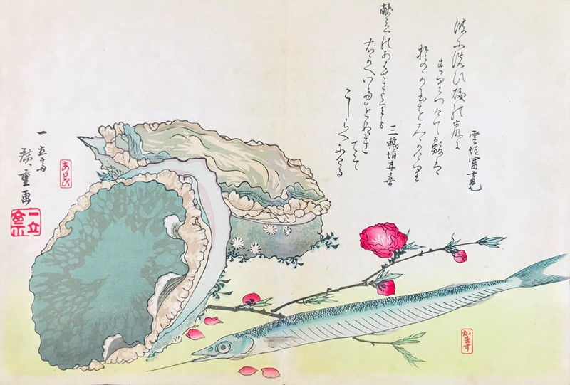 Utagawa Ando HIROSHIGE : Japanese Watercolor. HIROSHIGE. Fish and Oysters.  - Auction FROM VENICE TO ORIENT ANTIQUE ART WORKS. - Bado e Mart Auctions