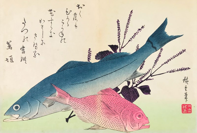 Utagawa Ando HIROSHIGE : Japanese  Watercolor. HIROSHIGE. Couple of fishes.  - Auction FROM VENICE TO ORIENT ANTIQUE ART WORKS. - Bado e Mart Auctions