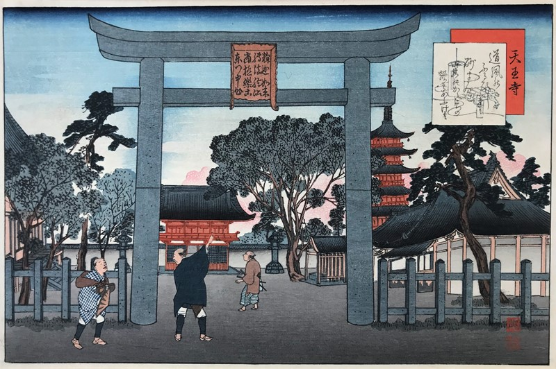 TAMENOBU. Yaji and Kita arrive at the Tenno-ji Temple in Osaka.  - Auction FROM VENICE TO ORIENT PART II. ANTIQUE ART WORKS. - Bado e Mart Auctions