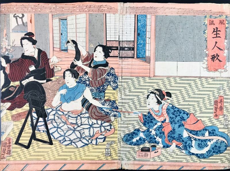 KUNIYOSHI. Fashionable Living Dolls. A scene in a brothel. Diptych.  - Auction RARE  [..]